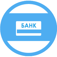 безнал.png